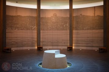 HIROSHIMA NATIONAL PEACE MEMORIAL HALL 02
