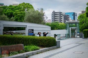 HIROSHIMA NATIONAL PEACE MEMORIAL HALL 01