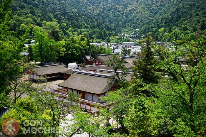 Vistas desde el Senjokaku