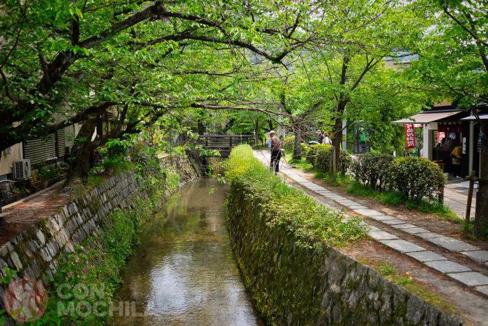 El canal Shishigatani
