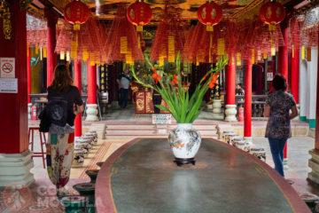 Casa Cantonesa QUANG DONG