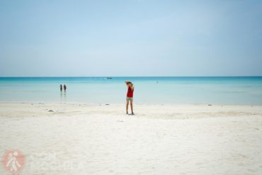 Guia de viaje Koh Phangan Haad Rin Nok Beach
