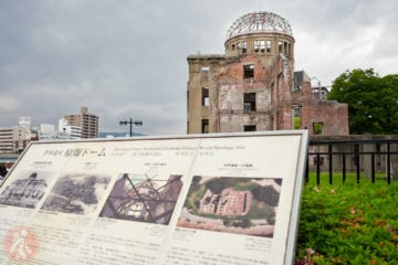 A-Bomb-Dome-Hiroshima-01