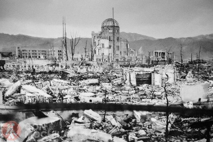 El edificio tal y como quedó después de la bomba atómica
