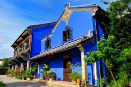 Guia de viaje Georgetown Blue Mansion