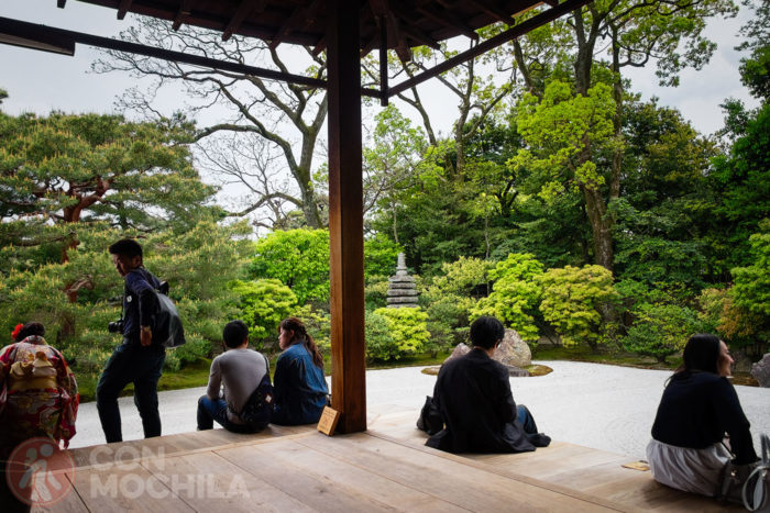 Vistas desde dentro del templo