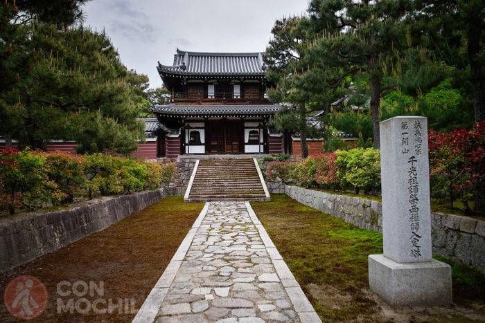 Kaizan-dō
