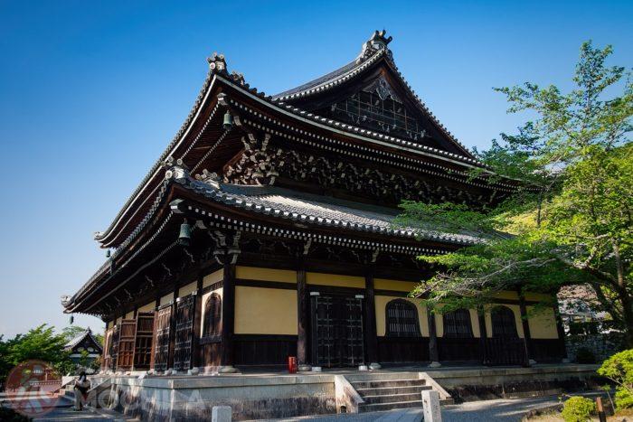 Hatto, uno de los edificios del templo