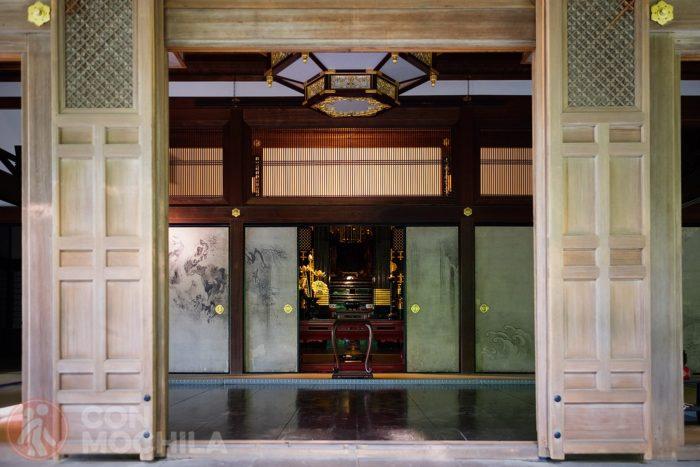 Interior del Hojo