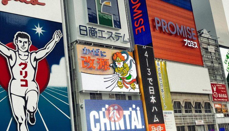 Osaka guia de viaje