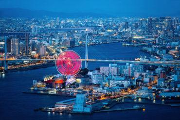Osaka guia de viaje Bahía de Osaka