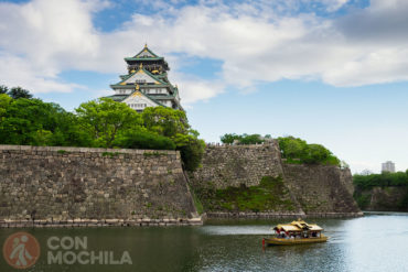 Osaka Guia de viaje Castillo de Osaka Japon