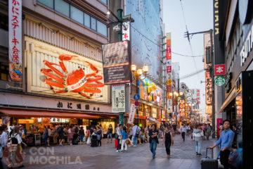 Osaka guia de viaje Dotombori