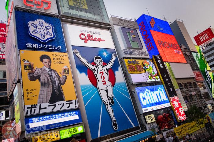 Osaka guia de viaje Glico Running Man