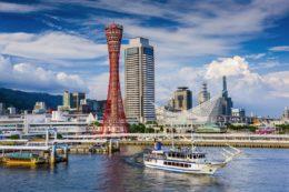 Osaka guia de viaje Kobe