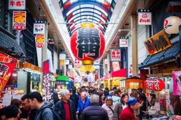 Osaka guia de viaje Mercado Kuromon