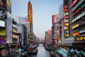 Osaka guia de viaje Namba