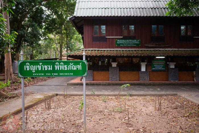 El museo de Wat Umong