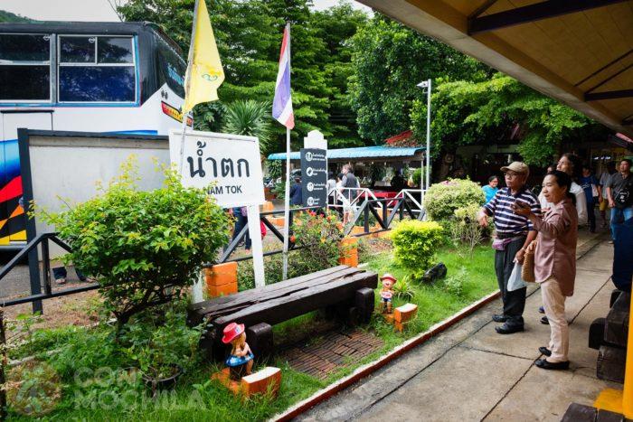 Estación de Nam Tok