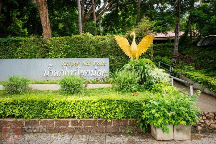 Saiyok Noi falls