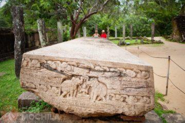 Gal Potha Libro de Piedra