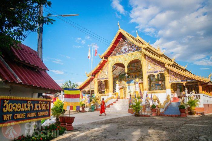 Tranquilidad en cualquier templo de Laos