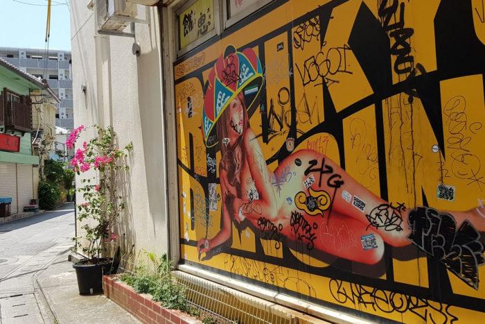 Okinawa calle Naha