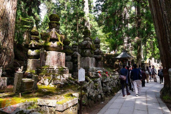 Cementerio de Koyasan