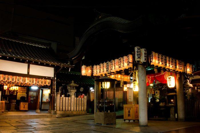 Templo Hozenji