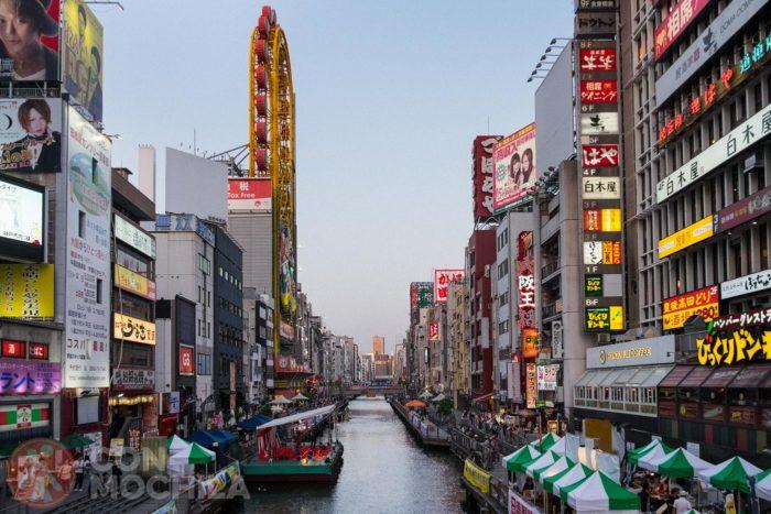 Namba, la zona de restaurantes y tiendas de Osaka