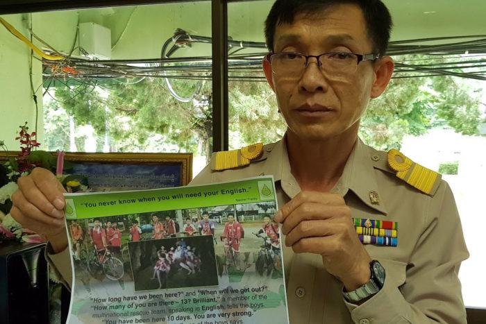 Profesor tailandés