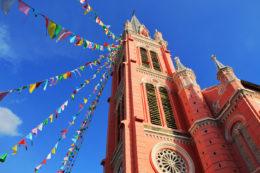 Iglesia del Sagrado Corazon de Jesus en Ho Chi Minh
