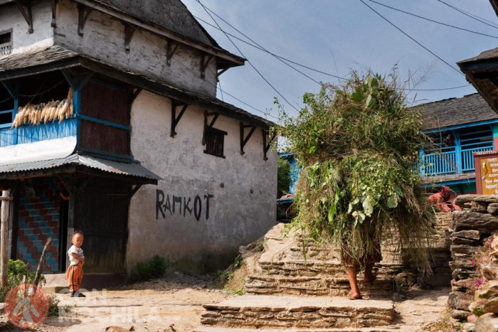 ¡Bienvenidos a Ramkot!