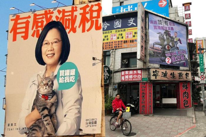 Elecciones Taiwán