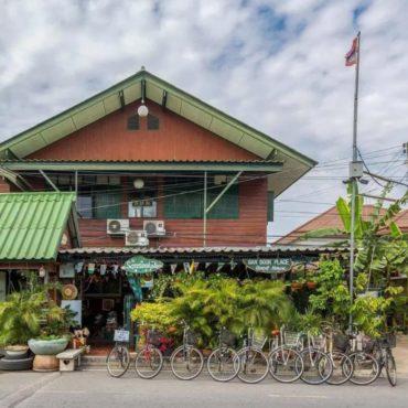 San Sook Place
